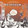 DJシャドウ / ザ・プライヴェート・リプレス [CD] [アルバム] [2003/03/29発売]