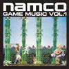 歴代の名作ゲーム音楽をぎっしり詰め込んだプレミアムBOX発売!