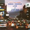 メビウス+ノイマイヤー / ライヴ・イン・ジャパン [CD] [アルバム] [2003/03/20発売]