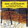 マーラー:交響曲「大地の歌」 ブーレーズ / VPO ウルマーナ(MS) シャーデ(T)