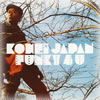 KOHEI JAPAN / FUNKY 4 U [CD] [アルバム] [2003/04/11発売]