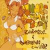RUDEBOY FACE&KASHMERE / SHAKE YA BODY [CD] [シングル] [2003/03/30発売]