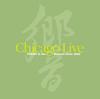 シカゴ・ライブ〜アット・ザ・ミッドウェスト・クリニック2002 東京佼成ウインドo.