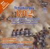 チャイコフスキー:序曲「1812年」 / イタリア奇想曲 / スラヴ行進曲 他 カンゼル / シンシナティ・ポップスo. 他