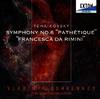 チャイコフスキー:交響曲第6番「悲愴」 / 幻想曲「フランチェスカ・ダ・リミニ」 アシュケナージ / PO
