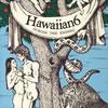 Hawaiian6 / ACROSS THE ENDING