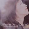 内田奈織 - Harp To Heart-石原裕次郎の世界- [CD]