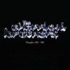 ケミカル・ブラザーズ / ベスト・オブ・ケミカル・ブラザーズ〜シングルズ 93-03