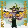 JAPANESK 刃頭 feat.New-Generationz [CD] [アルバム] [2003/10/10発売]