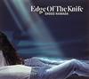 浜田省吾 / EDGE OF THE KNIFE [再発]
