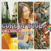 CORE OF SOUL / RAINBOW [CCCD] [CD] [アルバム] [2003/10/22発売]