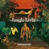 babamania / ジャングルリビン