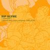 RIP SLYME / YAPPARIP