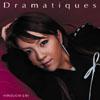 日之内絵美 / Dramatiques [CCCD] [CD] [アルバム] [2003/11/27発売]