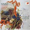 シューベルト:ピアノ五重奏曲「ます」 / アルペジオーネ・ソナタ 他 インマゼール(HF)ラルキブデッリ