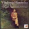 ベートーヴェン:ピアノ・ソナタ第14番「月光」・第8番「悲愴」・第23番「熱情」 / シューベルト:即興曲 ホロヴィッツ(P)