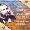 チャイコフスキー:ヴァイオリン協奏曲 / ピアノ協奏曲第1番 テツラフ(VN)ルガンスキー(P) ナガノ / ロシア・ナショナルo.