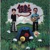 健'z [CD] [廃盤]