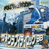 YOU THE ROCK / ユウザロックのザ★グラフィティロック'98 [CCCD] [再発][廃盤] [CD] [アルバム] [2003/12/03発売]