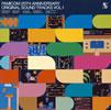 ファミコン 20thアニバーサリー オリジナル・サウンド・トラックス VOL.1 [CD]