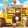 ホワイトベリー / 信じる力 [CCCD] [限定][廃盤] [CD] [シングル] [2004/02/11発売]