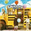 Whiteberry / 信じる力 [CCCD] [廃盤] [CD] [シングル] [2004/02/11発売]