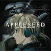 「アップルシード」オリジナル・サウンドトラック〜コンプリートバージョン