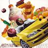 VA / モチベーション ドライビング・スウィーツ 選曲テイ・トウワ [CCCD] [廃盤]