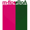 m-flo loves BoA / the Love Bug