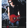 TMG(TAK MATSUMOTO GROUP) / OH JAPAN〜OUR TIME IS NOW〜