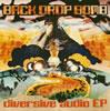 BACK DROP BOMB / diversive audio EP