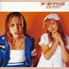 「下妻物語」オリジナル・サウンドトラック - 菅野よう子 他 [CD] [CCCD] [廃盤]