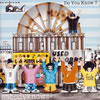 nobodyknows+ / Do You Know? [CCCD] [廃盤]
