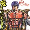 クリスタルキング - 愛をとりもどせ!! [CD]
