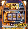UZUMAKI / JUNKEE FOOD [CD] [アルバム] [2004/07/07発売]