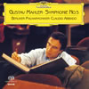 マーラー:交響曲第5番 アバド / BPO