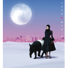 中島美嘉 / 朧月夜〜祈り [CCCD] [限定][廃盤]