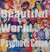 サイコ・ル・シェイム / Beautiful World〜この瞳に映らない現実(もの)〜  [CD] [アルバム] [2004/11/10発売]