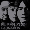 カーネーション / SUPER ZOO! [2CD] [CCCD] [限定][廃盤]