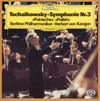チャイコフスキー:交響曲第3番「ポーランド」 / スラヴ行進曲 他 カラヤン / BPO