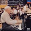 ブラームス:ピアノ協奏曲第2番 / モーツァルト:ピアノ協奏曲第27番 バックハウス(P) ベーム / VPO 他