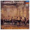 モーツァルト:ピアノ協奏曲第15番 / 交響曲第36番「リンツ」 バーンスタイン(指揮、P) VPO