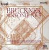 ブルックナー:交響曲第5番 ヨッフム / RCO