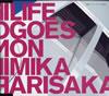 「機動戦士ガンダムSEED DESTINY」エンディングテーマ〜Life Goes On / 有坂美香 [CD] [シングル] [2005/02/02発売]
