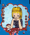 キンモクセイ / 夢で逢えたら [CD] [シングル] [2005/02/16発売]
