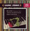 ブラームス:ピアノ協奏曲第1番 ルービンシュタイン(P) ライナー / CSO