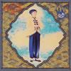 小川美潮 / 4 to 3 [+1] [再発][廃盤] [CD] [アルバム] [2005/04/27発売]