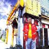 知名定男 / うたまーい [CD] [アルバム] [2005/06/29発売]