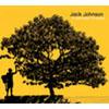 ジャック・ジョンソン / イン・ビトウィーン・ドリームス〜来日記念!スペシャル・プライス盤