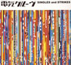 DENKI GROOVE / SINGLES and STRIKES [2CD] [再発][廃盤]